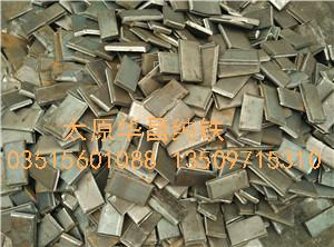 【纯铁板条】10-12*80*300,熔炼铸造,钕铁硼纯铁