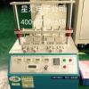 四工位开关按键寿命试验机,开关按键寿命测试仪