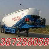 程力威牌CLW9400GFL型粉粒物料运输半挂车13872880589