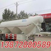 程力威牌CLW9403GFL型中密度粉粒物料运输半挂车13872880589