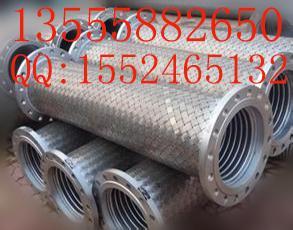 长春卖白钢金属软管厂家  四平金属波纹管 不锈钢软管价格