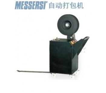 供应佛山罗博派克messersi M-D半自动打包机