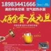 重庆美的风管机元旦价格更便宜18983441666