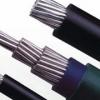 南方阻燃批发架空电缆怎么样 ——重庆架空电线电缆