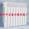 暖暖~铝合金散热器供应,铝合金暖气片供应商