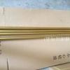 洁思雅钛金杆、尘推钛金杆、光面镀钛金杆