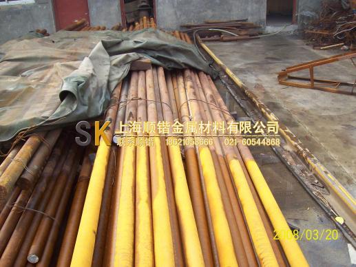 供应纯铁、原料纯铁、电工纯铁、铸造纯铁