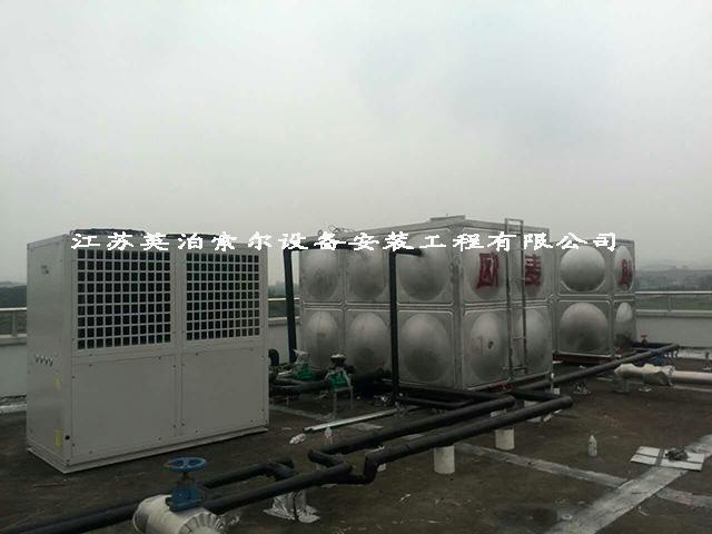 承接全国各太阳能工程,空气能热水工程等各类热水工程