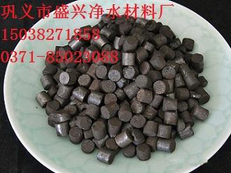 微电解铁碳填料 铁碳微电解填料 柱状铁碳填料 铁碳填料厂家