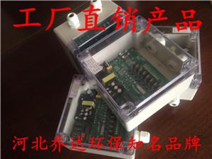 常德JMK-16数显脉冲控制仪|除尘器清灰脉冲控制器