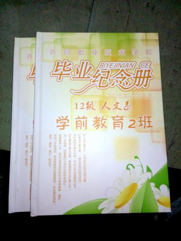 许昌大学生毕业班级同学会聚会纪念册印刷制作装订厂家