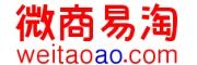 微商易淘-网购新平台