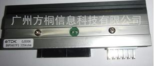 条码打印机打印头TDK BHP9407FS