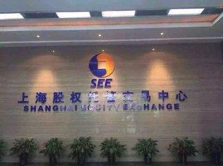 深圳达仁投资原始股出售  买就赚  在线供应