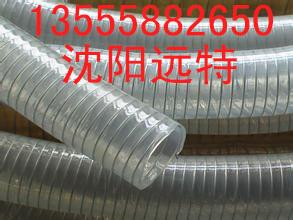 沈阳大连钢丝透明管耐寒抗冻硅胶防静电pvc钢丝软管厂家直销