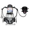 重庆、成都、贵州标准型正压式空气呼吸器