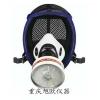 重庆、成都、贵州高级防毒面具
