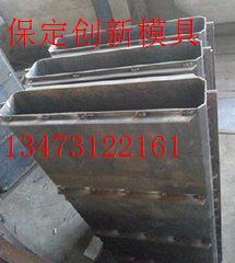 光缆标志桩钢模具  -公路标志桩钢模具批发基地