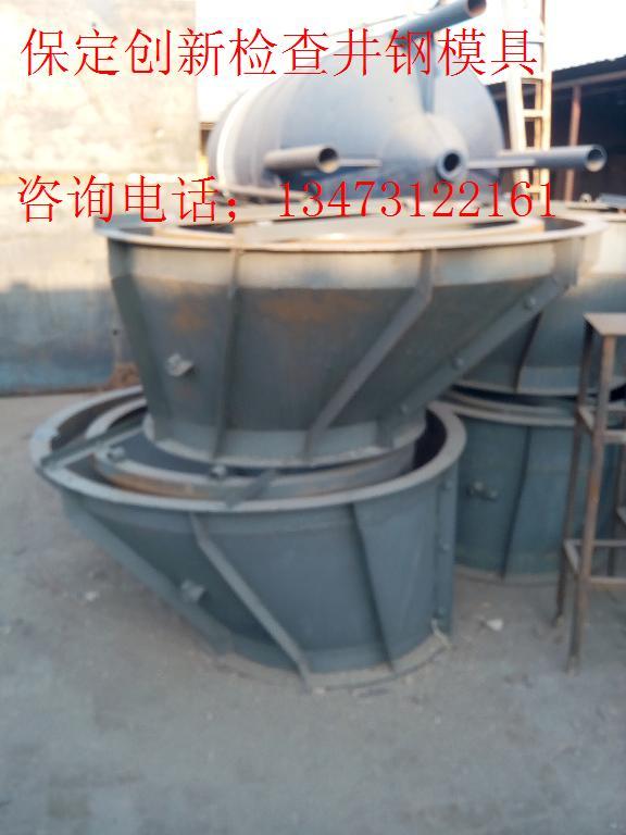 检查井钢模具-预制检查井钢模具规格