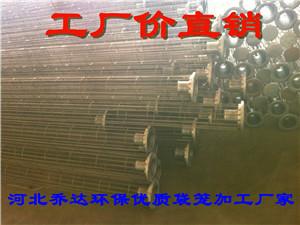 钢厂除尘器骨架厂家|乔达专业生产除尘器袋笼
