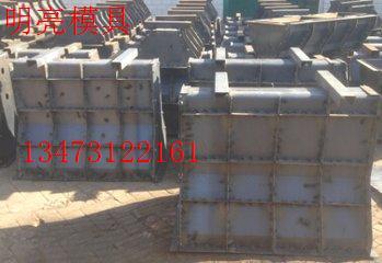 隔离墩钢模型制造-隔离墩钣金钢模具价格