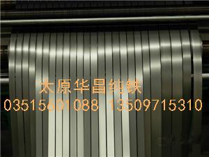 【电工纯铁DT4E】纯铁板/纯铁棒,太原华昌厂家直供