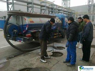 西安枫林绿洲化粪池清理隔油池,徐家庄环卫抽粪清理化粪池