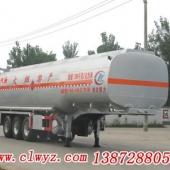 CLW9404GYY型运油半挂车13872880589厂家直销价格优惠