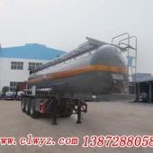 CLW9405GFW型腐蚀性物品罐式运输半挂车13872880589厂家直销价格优惠