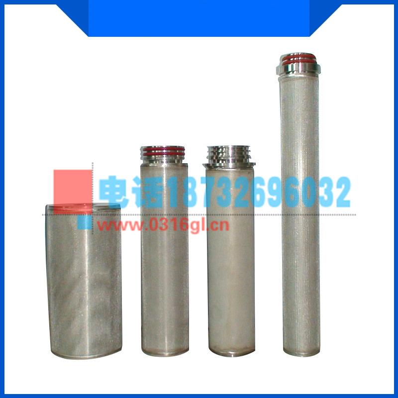 硅藻土滤芯30-150-207,硅藻土除酸滤芯