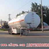 CLW9406GYY型铝合金运油半挂车13872880589厂家直销价格优惠