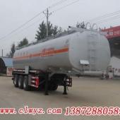 CLW9409GYY型运油半挂车13872880589厂家直销价格优惠
