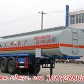 CLW9350GHY型化工液体运输半挂车13872880589厂家直销价格优惠