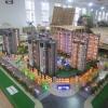 重庆房产沙盘模型