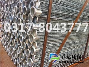 招远市20根筋除尘器袋笼 不锈钢除尘器袋笼厂家 泊头袋笼价格