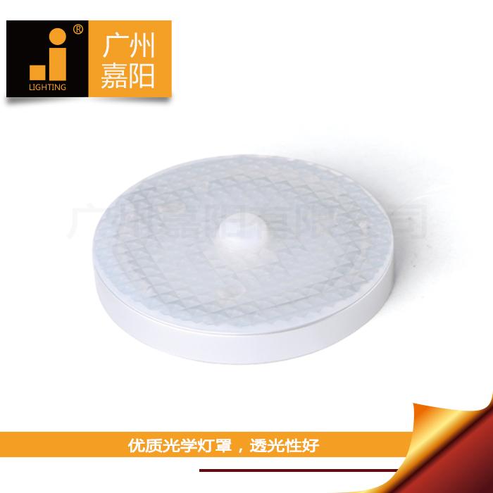 广州嘉阳橱柜衣柜灯LED灯J5042