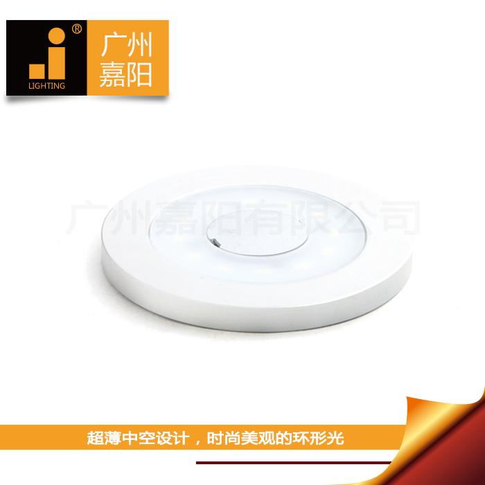 广州嘉阳橱柜衣柜灯LED射灯J20887