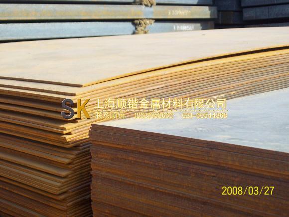 供应纯铁、纯铁中板、纯铁厚板
