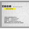 重庆施工员报考条件_北京市专业的施工员培训推荐