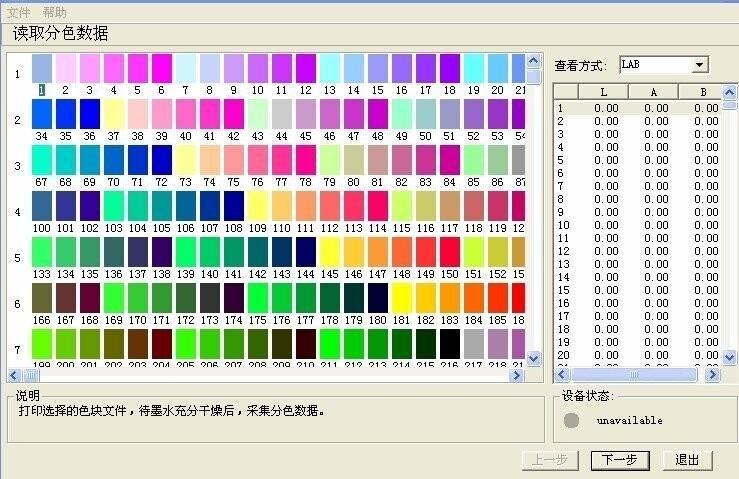 蒙泰5.3颜色曲线校准软件原版复制超强稳定