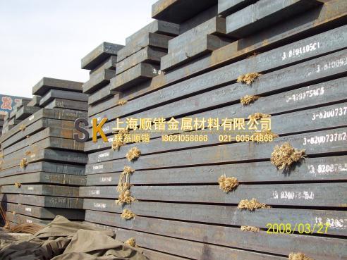 供应纯铁、原料纯铁、炉料纯铁、铸造纯铁