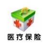 深圳有社保卡取现的吗?13006668196王生