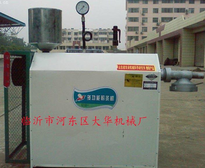 绿色环保粉条机最火热的投资设备