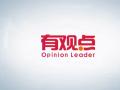 """全球: 说中国经济有""""硬着陆""""危险?听听总理怎么说 (7068播放)"""