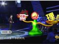 全球TV:财经郎眼 2016:海外收购新浪潮 160425 (13418播放)