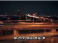 全球TV:《青音约》不一样的李开复 金钱我有了 (11529播放)