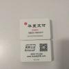 上海信誉好的移动手机刷卡器招商公司【首要选择】|一级的移动手机刷卡器