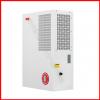 舒迪空气能热水器挂壁机家用经济