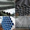 东莞联塑华通钢管专业供应商 厂家供应联塑华通钢管