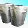 上海报价合理的铝箔袋批售_防潮铝箔袋供应商